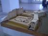 Музей в Аркаиме