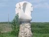 Статуя близ горы Любви