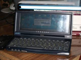 HP Jornada 720