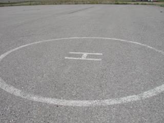 Вертолётная площадка в Аркаиме