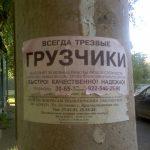 Фотозарисовки с улиц Орска