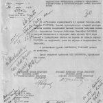 Малоизвестная страница из жизни прославленного Карбышева