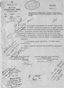 Генерал-лейтенант Карбышев