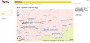 Яндекс Интересы в прямом эфире
