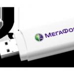 3G модем E1750 от Мегафона