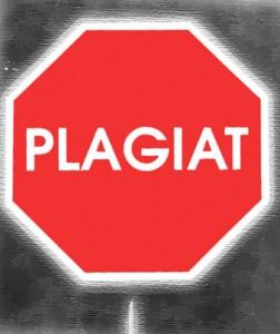 плагиатор