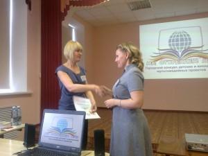 Награждение Юлии Грицай Конкурс Мы открываем Мир