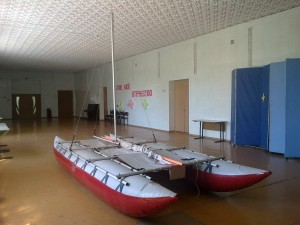 Катамаран морского клуба Арго