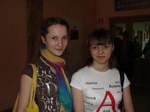 ОренИнфо-2011. День 2