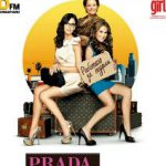 Prada и чувства / From Prada to Nada (2011)