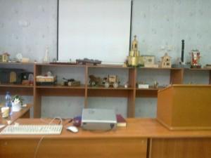 Центр детского технического творчества, МОАУДОД