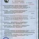 Работа с сертификатами соответствия в 1С