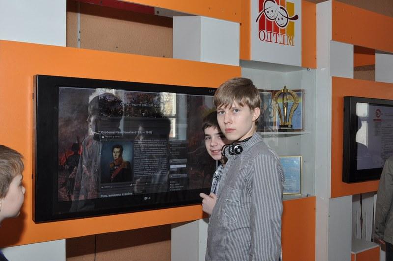 Поездка на «ОренИнфо – 2012». Часть 1
