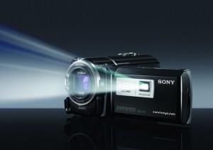 Камера с проектором