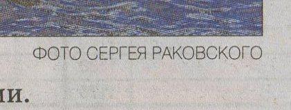 Орский вестник
