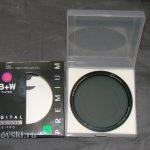 Светофильтр B+W XS-Pro KSM Circ Pol MRC-Nano 77mm (1066400)