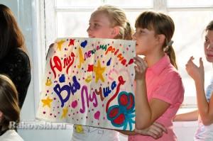 Сердце отдаю детям 2012
