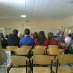 Школа, школа…