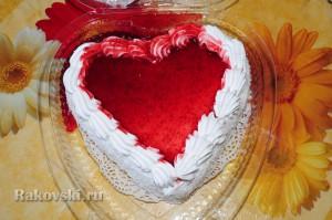 С праздником влюбленных!