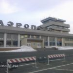 Аэропорт – призрак