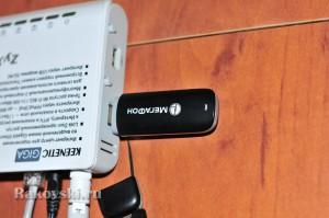 ZyXEL Keenetic Giga и USB модем от Мегафона