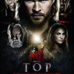 Фильм «Тор»