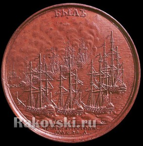 Медаль за Чесменское сражение