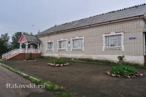 Поездка в село Чесма Челябинской области. Часть 2