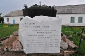 Поездка в село Чесма Челябинской области. Часть 3
