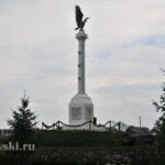 Поездка в село Чесма Челябинской области. Часть 4