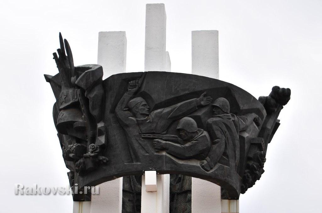 Выставочный комплекс «Салют, Победа!»