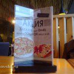 Ресторан Familia – сонное царство