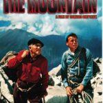 Фильм «Гора» (1956)