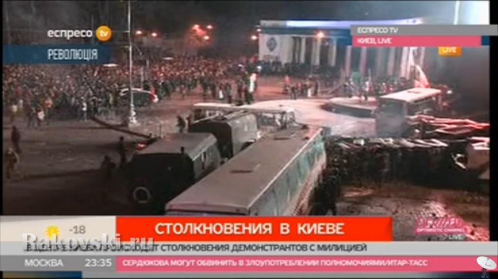 Жёсткая ночь в Киеве