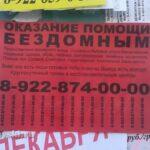 Позвони мне, позвони…