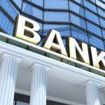 Банковские штучки