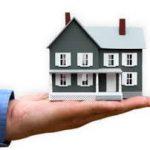 Как эффективно продать недвижимость