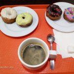 Кофейня «Чудо Пончик»