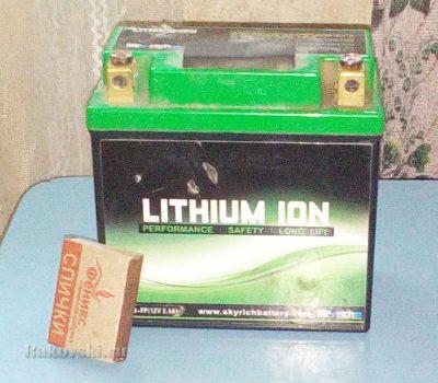 литий-ионный аккумулятор для мотоцикла