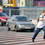 Пешеходы и безопасность