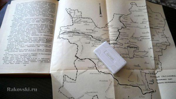 Кувандыкский край в географических названиях