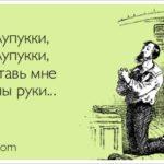 Йоулупукки, Йоулупукки